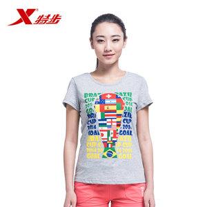 XTEP/特步 884228019222-9158