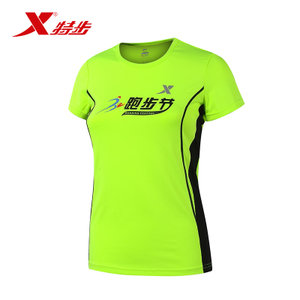 XTEP/特步 884228019222-9505