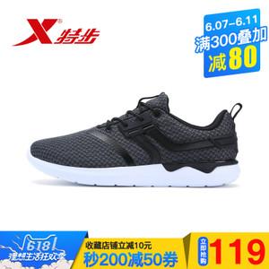 XTEP/特步 983218315672
