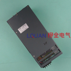 OMKQN S-1000-24