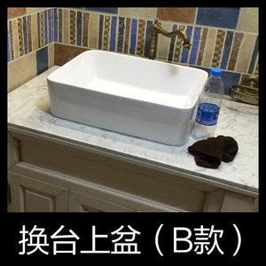 安萤 AY00251-B300