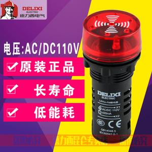 德力西 LAY5S-FM-AC110V