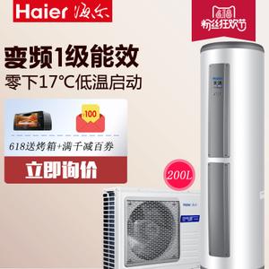 Haier/海尔 KF75