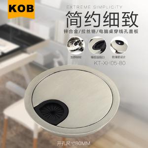 KOB KT-XH05-80