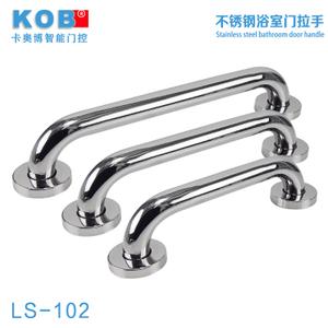 KOB LS-102