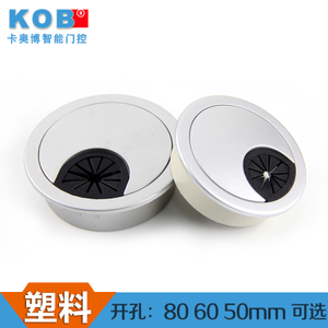 KOB KT-XH01-3