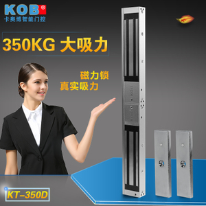 KOB KT-350D