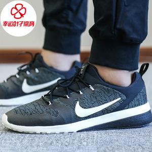 Nike/耐克 916780