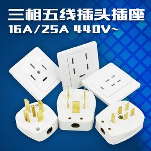 Changdian T4-25-25A-440VT4-16-16A-440V