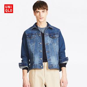 Uniqlo/优衣库 UQ400495888