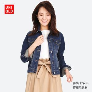 Uniqlo/优衣库 UQ400703000