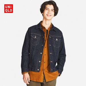 Uniqlo/优衣库 UQ400495000