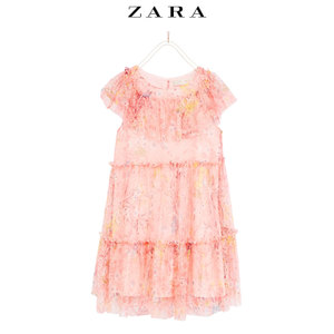 ZARA 01299733620-22