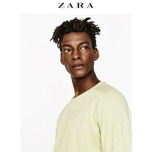 ZARA 00367437520-22