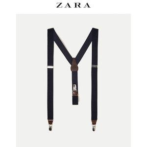 ZARA 06907308401-21