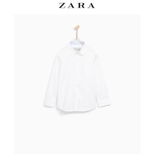 ZARA 05445662250-22