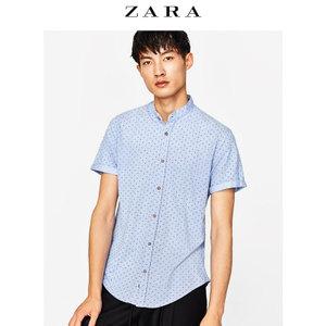 ZARA 06264415403-21