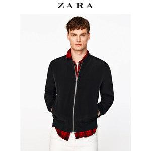 ZARA 00706455800-22