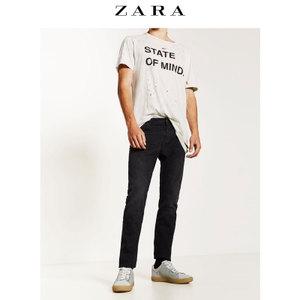 ZARA 07354350800-19