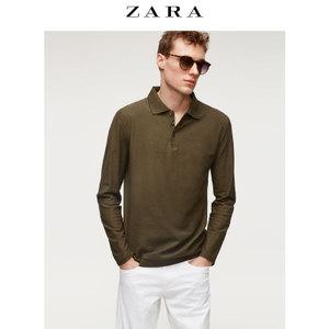 ZARA 04231407500-22
