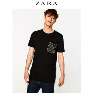 ZARA 01259401800-22