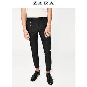ZARA 06156400801-22