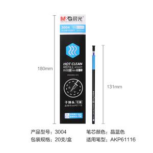 M&G/晨光 300420