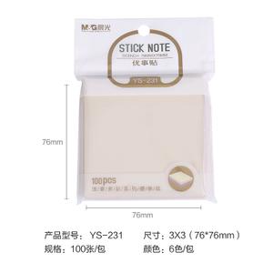 M&G/晨光 YS-230-3X3