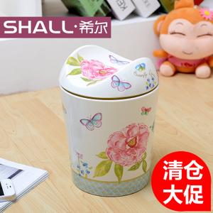 Shall/希尔 WDHD9131