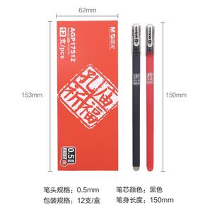 M&G/晨光 AGP10302-D12