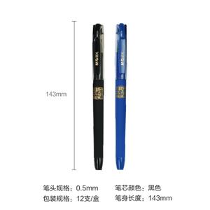 M&G/晨光 AGP10302-F12