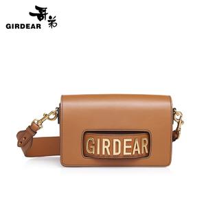 Girdear/哥弟 AB10033