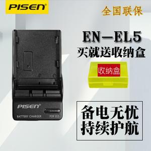 Pisen/品胜 COOLPIX-3700