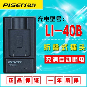 Pisen/品胜 CNP80