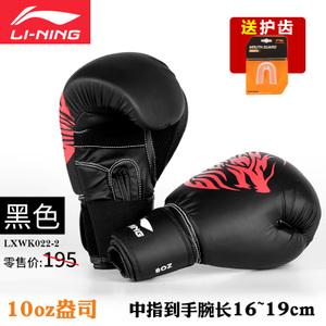 Lining/李宁 02210oz