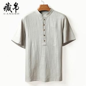 藏帛 JL0751
