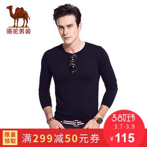 Camel/骆驼 D7H256391