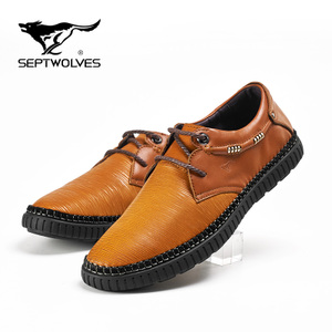 Septwolves/七匹狼 q8141496510