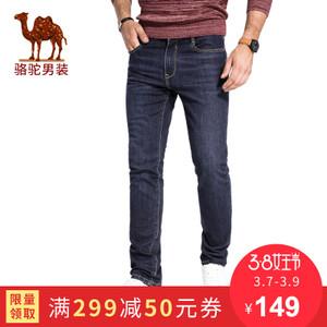 Camel/骆驼 D7X316451