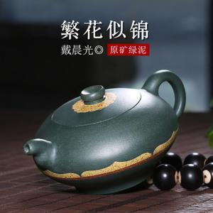 藏壶天下 chtx00731