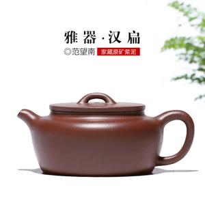 藏壶天下 chtx00734