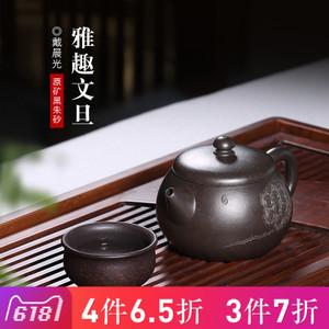 藏壶天下 chtx00737