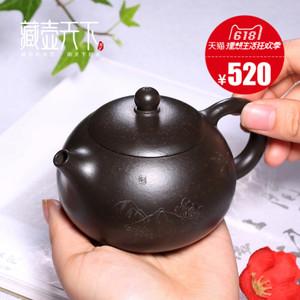 藏壶天下 chtx00739