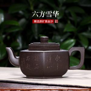 藏壶天下 chtx00744