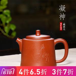 藏壶天下 chtx00748