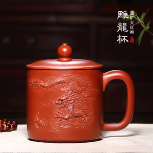 藏壶天下 chtx00746