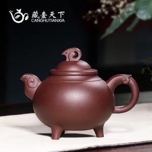 藏壶天下 chtx00751