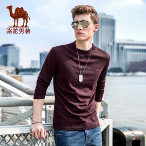Camel/骆驼 D7A201326