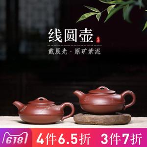 藏壶天下 chtx00757