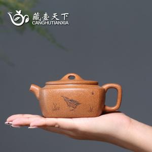 藏壶天下 chtx00759